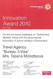 Innovation Award 2010 - Switzerland Tourism