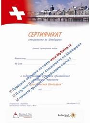 Поиск туров по всем туроператорам от интернет-магазина туров Onlinetours.ru.